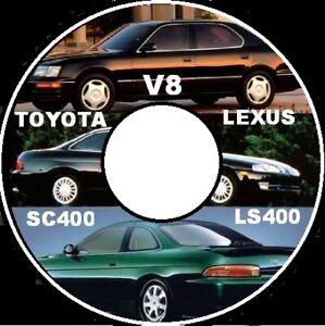 Details about TOYOTA SOARER V8 SC400 LEXUS LS400 2JZ-GTE 1UZ-FE V8 WORKSHOP  MANUAL CD