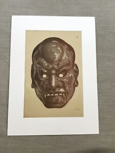 1890-Antique-Japanese-Print-Noh-Theater-Mask-Old-Japan-Art-Costume