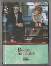 BOOK+ DVD Station for Two Russian Cinema Вокзал для двоих NEW Vokzal dlya dvoikh