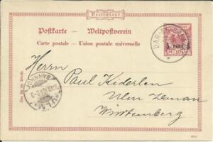 German EAST AFRICA-postal card-HG:2 DAR-ES-SALAAM 29/6/96 to GERMANY,no message