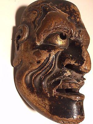 "Antique, Edo-Era (1603-1868), Wooden, Japanese, Mask w/Brass, Patina, ""Netsuke"""