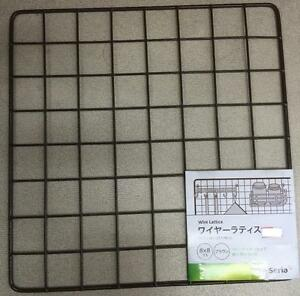 Japan-Import-Kitchen-Garden-wire-net-hanging-rack-Mesh-Memo-Board-wall-mount-8x8