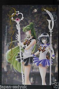 JAPAN Naoko Takeuchi manga: Pretty Guardian Sailor Moon Complete Edition vol.7