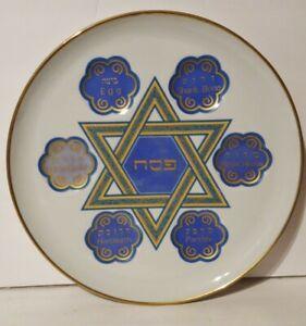 Vintage-Passover-DISPLAY-SEDER-PLATE-12-1-2-034-Round-Made-In-Israel-Star-Of-David