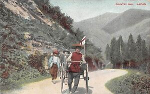 POSTCARD-JAPAN-SOCIAL-HISTORY-Country-Mail