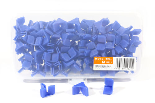 3211 Meiho Safety Cover 100 pieces Hook Size M 6-10