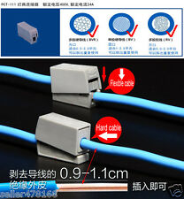 10PCS 0.75-2.5m㎡ Binding Posts TERMINALs ELECTRIC CABLE WIRE extend CONNECTOR