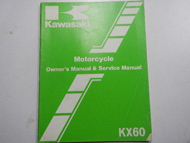 1983 Kawasaki Kx60 Owners Repair Service Manual 83 Kx 60