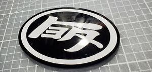 Custom Rear Emblem For 2010 2020 Camrys Black Background White Brushed Teq Logo Ebay