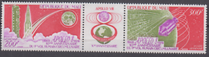 PP470-MADAGASCAR-MALAGASY-1978-APOLLO-8-10TH-ANNIVERSARY-SPACE-MOON-LANDING-MNH