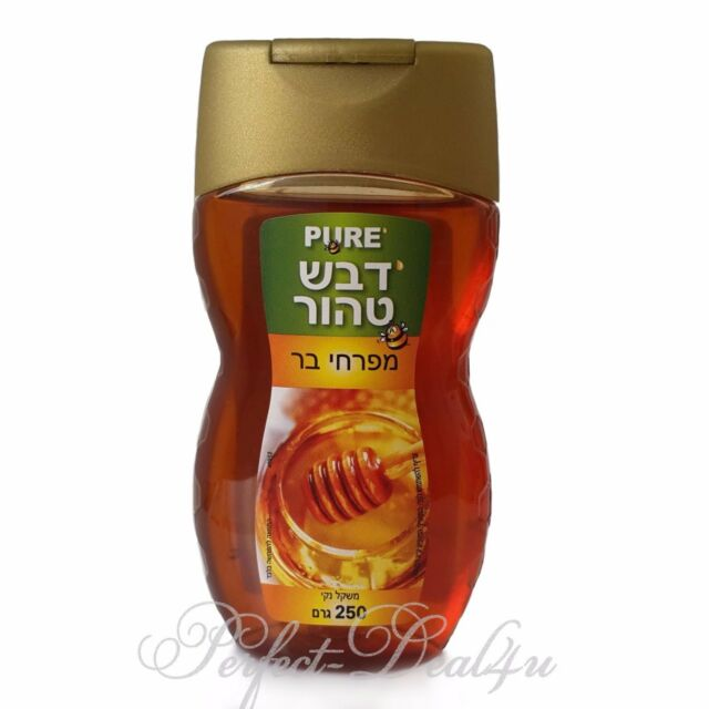 Wildflowers Honey 100% pure from Israel w/ Squeeze Dispenser kosher 250gr 8.5oz