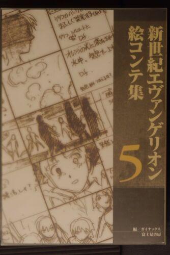 Neon Genesis Evangelion Storyboard Collection Vol.5 JAPAN Gainax