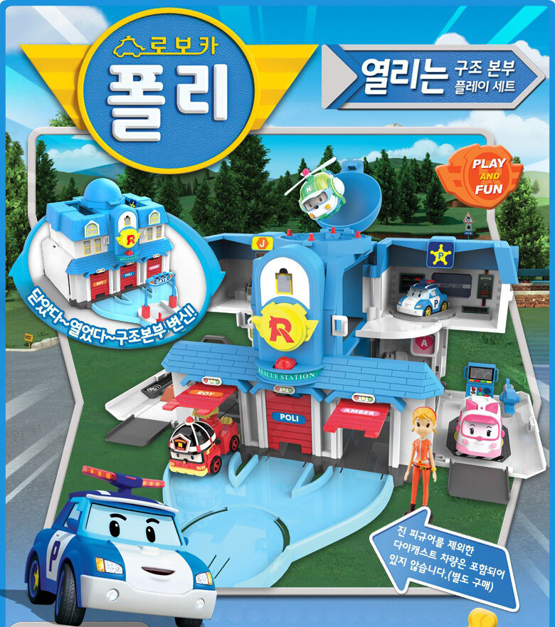 Robocar Poli Opening structure rescue headquarters  83304 ACADEMY HOBBY KITS