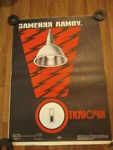 Retro original russian soviet  LOFT poster