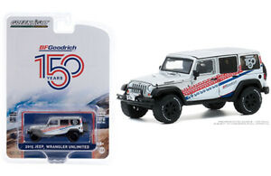 NG40 Greenlight Garage 2012 Jeep Wrangler