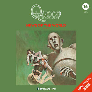 Queen-LP-Record-Collection-16-News-Of-The-World-Vinyl-DeAGOSTINI-w-Track