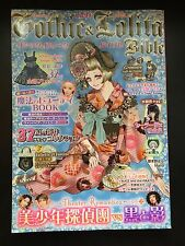 Gothic & Lolita  Bible Japanese  Fashion Sewing Vol 44 2012~With Patterns