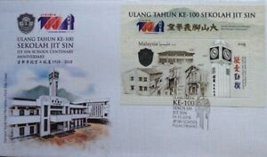 Malaysia FDC with MS (09.10.2018) - 100th Anniversary of Jit Sin High School