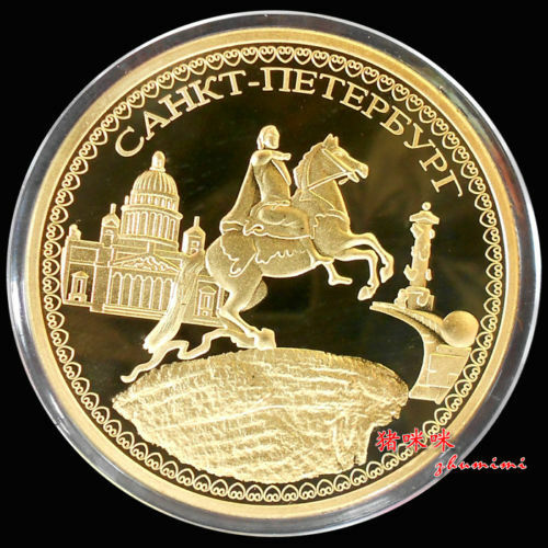 "Russia Gold Plated /""Peter the great statue/""souvenir Medals"