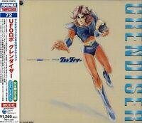 Various Artists - Ufo Robo Grendizer (original Soundtrack) [new Cd] Japan - Impo on Sale