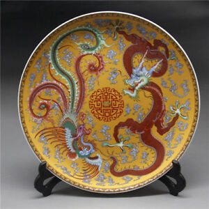Chinese-Rose-Porcelain-painted-Dragon-and-phoenix-Plate-w-Qianlong-Mark