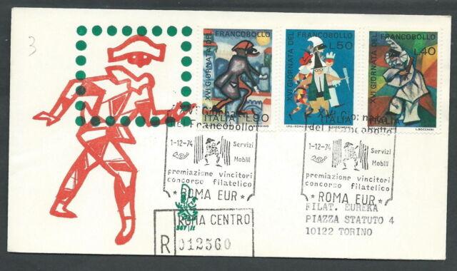 1974 ITALIA FDC VENETIA 387 GIORNATA DEL FRANCOBOLLO TIMBRO ARRIVO - SZ4