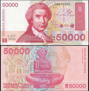 Croatie 50000 Dinars. Papier NEUF 1993 Billet de banque Cat# P.26a