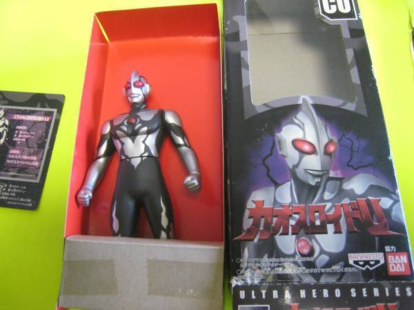 Japan Import Ultraman box Soft Vinyl 7 Chaos Lloyd U F/S Used