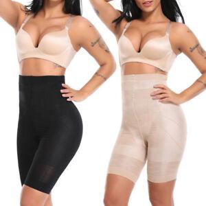fd8ae3ef2fef1 Full Body Shaper Tummy Control Girdle Butt Lift Pants Bum Leg High-Waist  Shorts