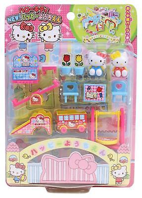 ONOEMAN Hello Kitty Happy kindergarten Doll Furniture Set