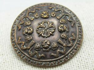 Victorian-Brass-Rose-Repousse-Sewing-Button-Shank-Back-1-25-034-Domed