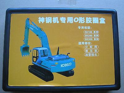 FITS FOR KOBELCO EXCAVATOR O-RING BOX SK60 SK120 SK200 SK300 SK330 SK400 SK100