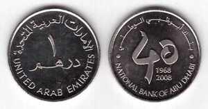 1 DIRHAM UNC COIN 2007  ABU DHABI 50 YEARS POLICE UAE UNITED ARAB EMIRATES