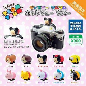 Disney Tsum Tsum Flash Hot Shoe Cover Fits Canon Nikon Olympus Sony Leica Pentax