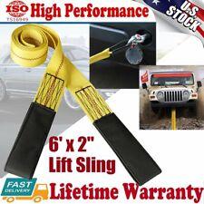 6 X 2 Heavy Duty Nylon Lifting Sling Flat Loop Rigging Towing Strap Lift Sling