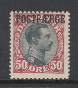 Denmark Sc Q7 Parcel Post Stamp 50 ore Claret and Black VF Mint Never Hinged