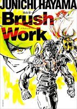Junichi Hayama Brush Work Anime Artbook (Hokuto no Ken, Jojo, Saint Seiya)