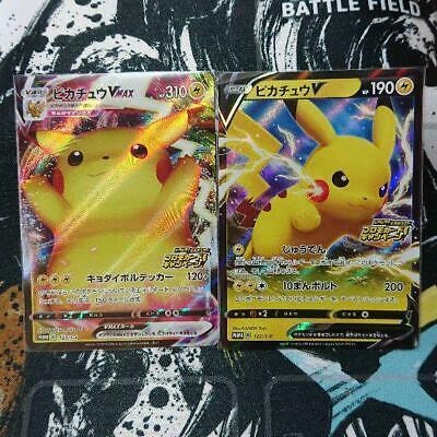 RARE Pokemon Card Pikachu VMax Astonishing Voltecker promo 123//s-p 122//s-p Set