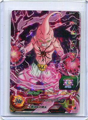 JAPANESE SUPER DRAGONBALL HEROES SUPER Rare SR Card SH3-57 BUU XENO
