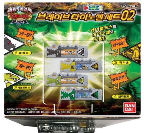 Bandai Kyoryuger Dino Force Brave Zyudenchi Beast Battery Set 02 Dino Cell  New