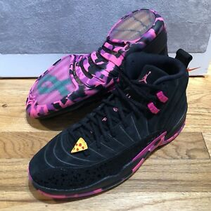 competitive price 2c2b2 7a26c Image is loading Nike-Air-Jordan-Retro-12-XII-DB-Doernbecher-