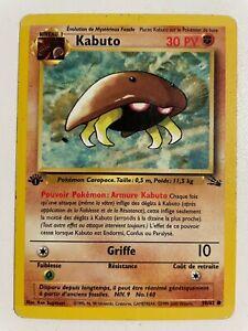 Carte Pokémon | Kabuto 50/62 ● | Edition 1 | Fossile | Wizards 1999-2000 | FR