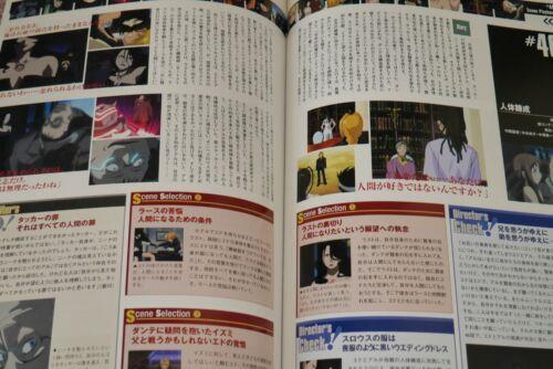 """JAPAN Fullmetal Alchemist Complete Book /""""Story Side/"""""""
