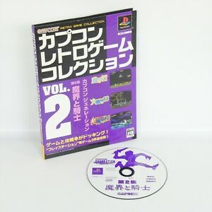 CAPCOM-RETRO-GAME-COLLECTION-Vol-2-PS1-Playstation-For-JP-System-1889-p1