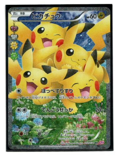 Pokemon JAPANESE Pikachu 010//032 RR CP3 1st Edition Near Mint Holo NM