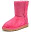 Botas 1 Pink Regalo de de genuinas Ugg para Serein 2 niña clásico Bnib Australia y ABqTAPrS