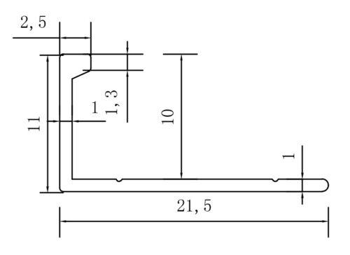 250cm//10mm Alu eloxiert Silber matt Fliesenschienen-Set
