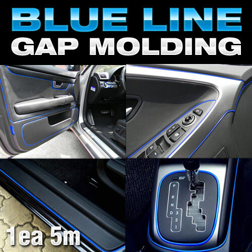 Edge Gap Blue Line Interior Trim Molding 5meter For HYUNDAI 11-14 Sonata YF i45