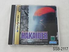 Hakaider Sega Saturn Japanese Import Japan Mechanical Violator US Seller B/Good