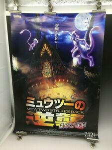 Pokemon Mewtwo Strikes Back Evolution Movie Poster B2 Promotion